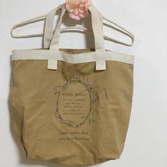 サマンサモスモス SM2 バッグ かばん ナチュラル