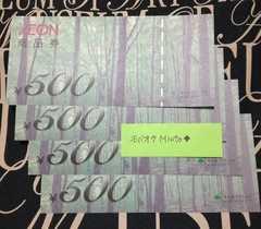 イオン商品券500円4枚2000円分◆モバペイ歓迎