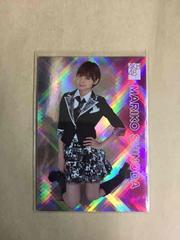AKB48 篠田麻里子 2011 トレカ R042R