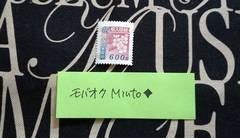 未使用600円収入印紙1枚◆モバペイ歓迎