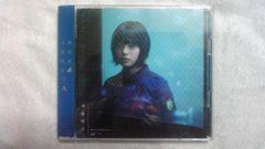 欅坂46 不協和音 初回限定盤A CD+DVD 帯付き