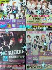 THE KIDDIEフライヤー11枚◆2008〜14年即決