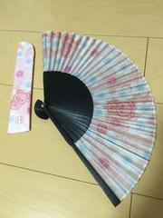 リラックマ扇子/未使用 定価2800円
