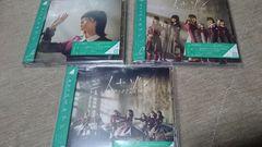 @欅坂46 二人セゾン CD+DVD TYPE A B C 帯付特典無し