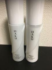 新品HAKU化粧水&乳液アクティブメラノリリーサーインナーメラノ