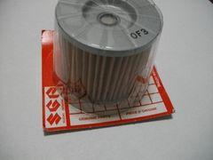 (70S)GSX400FGS400E純正オイルフィルター1個