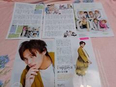 藤ヶ谷太輔・ジャニーズJr.切り抜き TVfan CROSS vol.22 2017年