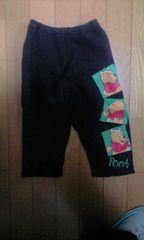 プーさん黒の長ズボン(95�a)