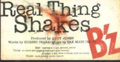◆8cmCDS◆B'z/Real Thing Shakes/稲葉浩志/松本孝弘