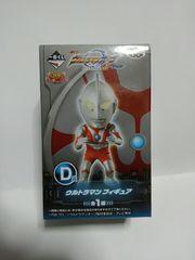 一番くじ/ウルトラマンオーブ/D/ウルトラマン/フィギュア