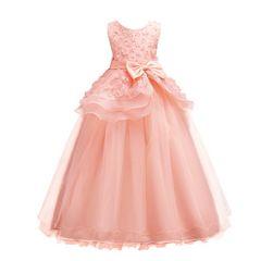【ピンク】子供ロングドレス フォーマル