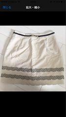 Pinky girls ピンキーガールズ 腰のリボンが可愛いスカート