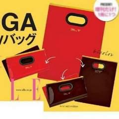 エル・ジャポンELLE JAPON12月号TOGA4wayバッグARCHIVES