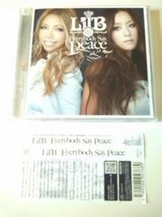 (CD)Lil'B/LilB/リルビー☆Everybody Say Peace帯付即決価格