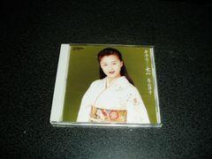 CD「長山洋子/全曲集~キラリ…女心」93年盤