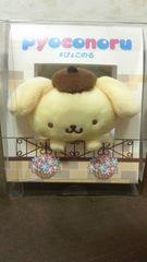 ぽむぽむぷりん【定価1780円】ぴょこのる格安出品!