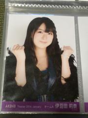 AKB48 伊豆田莉奈 2014.January 1月 月別 生写真