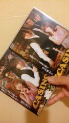 ■カジノ1,2■全2巻/送料込み!