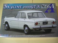 フジミ 1/24 インチアップ ID-102 スカイライン2000GT-A(S54A) 新品