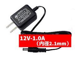 スウィッチング ACアダプター 12V-1.0A 内径2.1mm カメラ用 防犯 電源 バッテリー