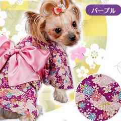 ◆新品◆オシャレ着物◆パープル☆3号☆4,095円