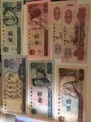 中国紙幣17枚