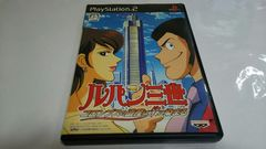 PS2/ルパン三世『コロンブスの遺産は朱に染まる』★ディスク小キズ★