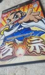 PS2☆パチスロシミュレーター 吉宗☆