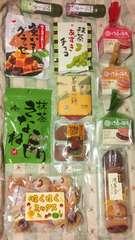 1円和菓子お菓子詰め合わせ栗チョコレート羊羹銘菓
