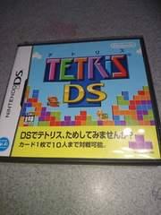 DS!箱説あり!テトリスDS!ソフト!