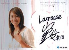 BBM.2011.リアルヴィーナス 山田幸代・直筆サインカード  /60   ラクロス