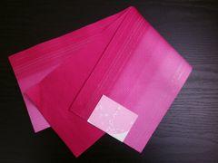 浴衣ゆかた&袴 銀ラメ入グラデーションぼかし半巾帯半幅帯チェリーピンク