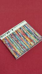【即決】電気グルーヴ(BEST)CD2枚組