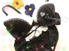 送料無料!! Triumph(Poesie) D70&M ペア下着(//ω//)♪
