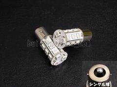 S25 G18 1156 BA15S シングル 18SMD LED 2個セット ウインカー アンバー