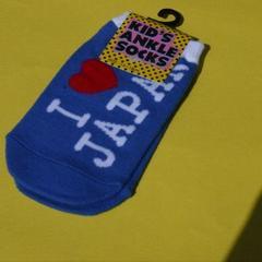 新品♪キッズ アンクル ソックス*I LOVE JAPAN*靴下*
