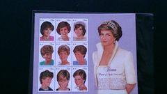 ダイアナ妃/未使用切手9面シート《中央アフリカ共和国発行》