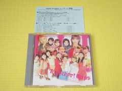 DVD★Hello!Project Together!Clips