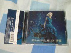CD+DVD 中島美嘉 初恋 初回限定盤