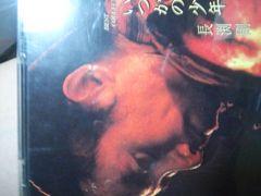 ディスク3枚組39曲入り長渕剛ベスト!「いつかの少年」