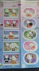ハローキティ80円切手10枚新品未使用品 サンリオ  歌舞伎バージョン