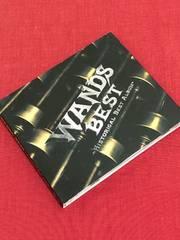 【即決】WANDS(BEST)