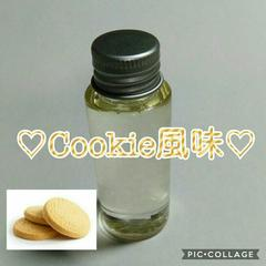 電子タバコ VAPE リキッド Cookie 40ml