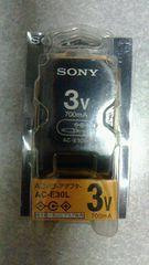 ソニー アダプター AC-E30L MDウォークマン用 1回 送料無料