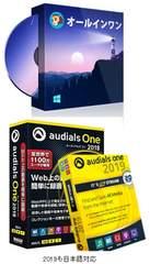 DVDFab10 ブルーレイ&DVDコピー/Audials../Ultimate.更新OK k61