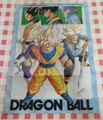 『ドラゴンボール 最強3大超サイヤ人スペシャルポスター』