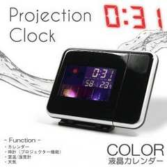★プロジェクター時計 投影 多機能 LED デジタルクロック