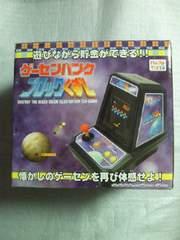 ゲーム ゲームセンター ゲーセンバンク ブロックくずし 貯金箱 ブラック カラー画面