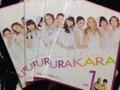 KARA URAKARA DVD 全4巻 カラ