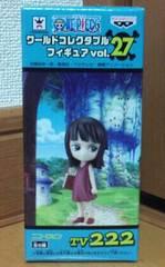 ワンピース ワールドコレクタブルフィギュア vol.27 TV222 ニコ ロビン
